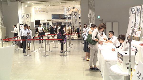 【悲報】東京五輪「ボランティア11万人必要!!!」→ 説明会に集まった人数がwwwwwwwwwwwwwwwwwのサムネイル画像