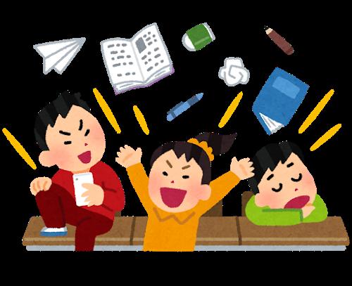 【学級崩壊】神戸の小学校、荒れ狂う…!!!!!!のサムネイル画像