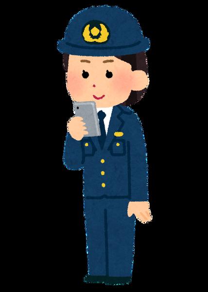 smartphone_stand_policeman_woman