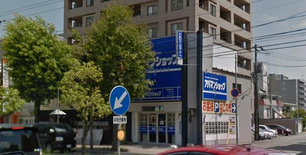 【画像】札幌の爆発事故、アパマンショップが跡形もなくなる → 負傷者数がこちら・・・・・のサムネイル画像