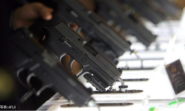 【衝撃】あの犯罪大国が「銃規制」大幅緩和へ!!!→ その理由がwwwwwwwwwwwwwwwwwwwwwwwwwww