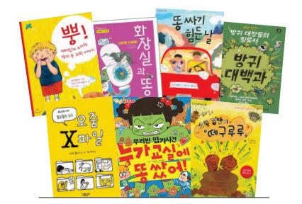 【ヒエッ…】韓国の子ども向け本がヤバすぎるwwwwwwwwwwwwwwwwwwwww