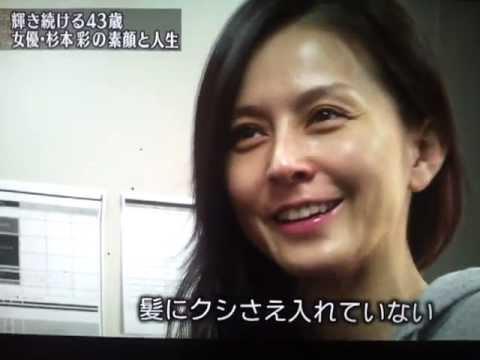 【画像】杉本彩(50)さん、老けるwwwwwwwwwwwwwwwwwwwwwwwww