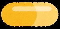 """【速報】沢尻エリカ容疑者、自宅から更に """"これ"""" を押収wwwwwのサムネイル画像"""