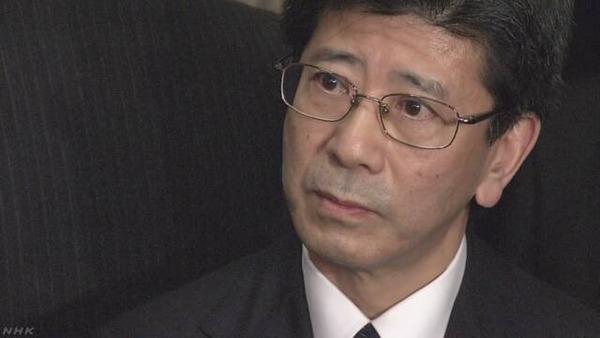 【大阪地検】決裁文書改ざん問題、佐川宣寿さんの末路・・・のサムネイル画像