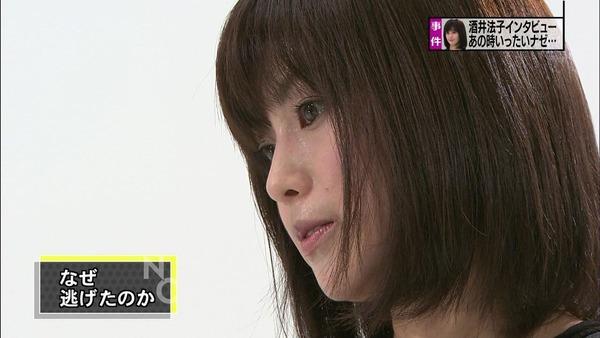 【画像】のりピーこと酒井法子さんの現在wwwwwwwwwwwwwwwのサムネイル画像