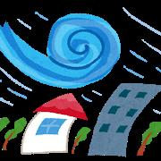 """【速報】台風20号の """"進路""""、こうなるwwwwwのサムネイル画像"""