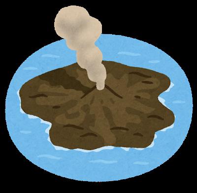 【速報】西之島、凄いことになってるwwwww(画像)のサムネイル画像