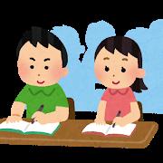 """【悲報】日本に住む """"外国人の子ども"""" がヤバイことになってるらしい・・・・・のサムネイル画像"""