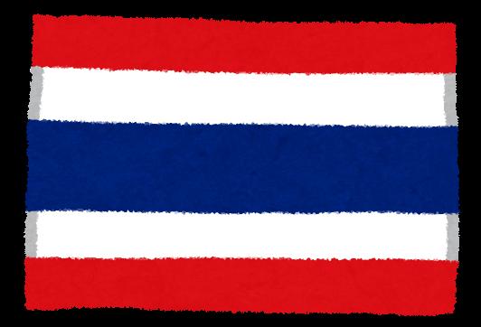 【騒然】タイ、王様がやりたい放題で国民ブチギレ…!!!!!!