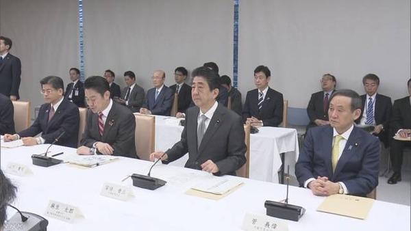 【悲報】安倍首相「日本を外国人のための国にしなければ!!!」→その結果wwwwwwwwwwwwwwwwwwwww のサムネイル画像