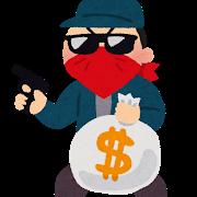 """【正気か?】コンビニ強盗に入った男の """"手口"""" がヤバすぎるwwwwwのサムネイル画像"""