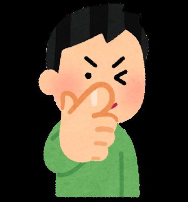 """【八王子】高校生の自室から、とんでもない数の""""実弾""""が見つかる!!!怖すぎだろ・・・・・のサムネイル画像"""