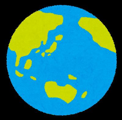 【悲報】小泉環境相「みんな、地球規模の課題に気付いて!!!」→その内容がwwwwwのサムネイル画像