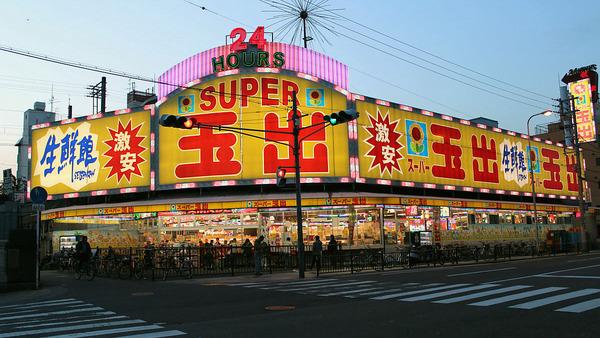 【驚愕】「日雇いの街」、大阪・西成の現在wwwwwwwwwwwwwwwwwwww のサムネイル画像