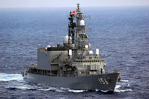 300px-JS_Setogiri_(DD-156)_in_the_Pacific,_-16_Nov._2007_a