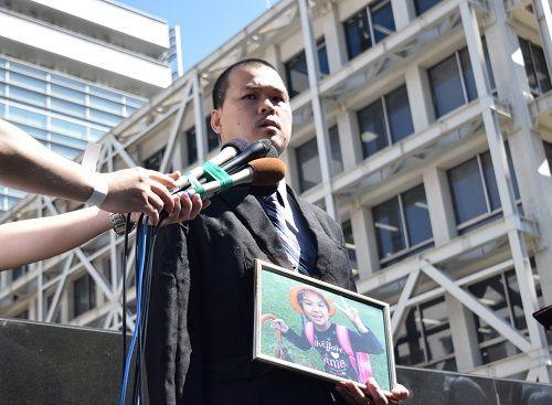 【裁判】ベトナム人女児殺害の被告、無罪を主張 → その理由が・・・のサムネイル画像