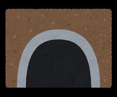 kouji_tunnel