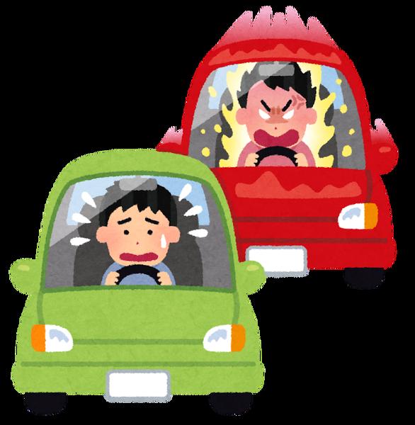 【だっさw】煽り運転男(32)、車をぶつけ運転手(56)に飛びかかった結果wwwwwwwwwwwwwwwwwwのサムネイル画像
