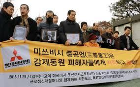 【速報】韓国、三菱重工の資産差し押さえ認める!!!!!!!のサムネイル画像