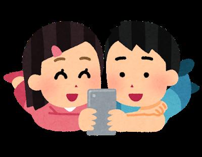 【大阪】松井市長、スマホやゲームの利用について衝撃発言!!!!!のサムネイル画像