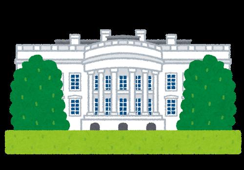 【暴動】 ホワイトハウス、とんでもないことに!!!!!のサムネイル画像
