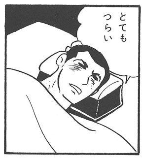 【悲報】生活保護世帯「とてもつらい」のサムネイル画像