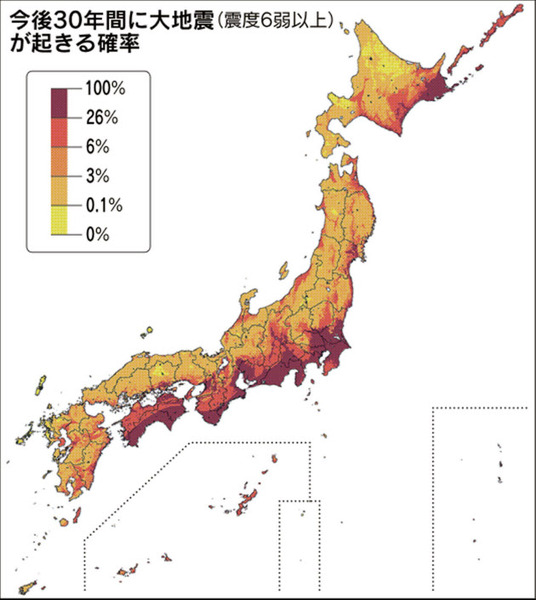 【画像】政府発表の大地震予測地図がヤバすぎる件wwwwwwwwwwのサムネイル画像