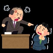 """【悲報】トヨタ社員さん、上司をパワハラで訴えるも """"とんでもない反撃"""" をされてしまう・・・・・のサムネイル画像"""