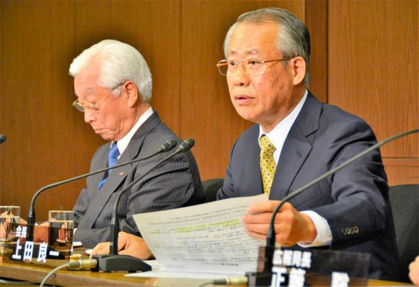 【受信料】NHK「月35円下げる代わりに、ネットで同時配信して徴収しますね」のサムネイル画像