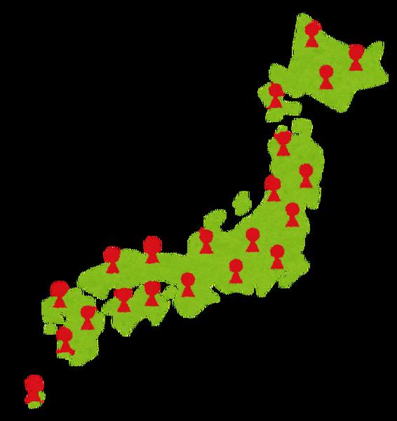【衝撃】神奈川県、すごいことになるwwwwwのサムネイル画像