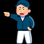 【高校野球】日本代表監督、試合中にやらかしてしまう・・・・・のサムネイル画像