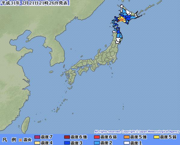 【速報】北海道で強い地震発生!!!→各地の震度がコチラ・・・・・のサムネイル画像
