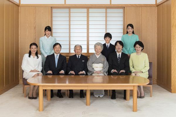"【速報】アメリカ「日本の皇室は""男女不平等""だ!!!」→その理由wwwwwwwwwwwwwwwwwwwww のサムネイル画像"