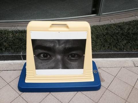 【画像】 神戸市の違法駐輪の看板がヤバすぎるwwwwwwwwwwwwのサムネイル画像