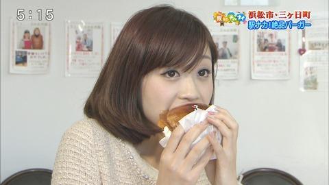 静岡朝日テレビの牧野結美アナの食べ方がエロいwwwwwwwww2ch「あざとい」【画像あり】のサムネイル画像