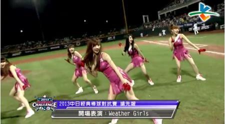 台湾vs日本戦での台湾美女軍団が可愛すぎてやばい!!!!パフォーマンスも過激に可愛いwwwwwww【画像・動画あり】のサムネイル画像