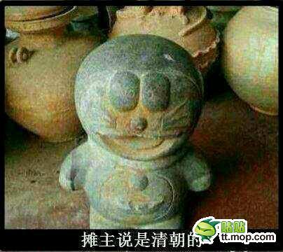 中国の遺跡から発掘された像がドラえもんそっくりと話題に!!!ほんとに似てた 2ch「ガチだった」【画像あり】のサムネイル画像