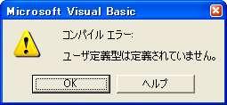 filesystemobject vba excel
