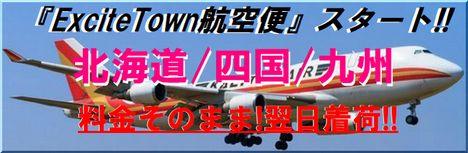 https___imgix-proxy_n8s_jp_DSXMZO4808777001082019XQH001-1