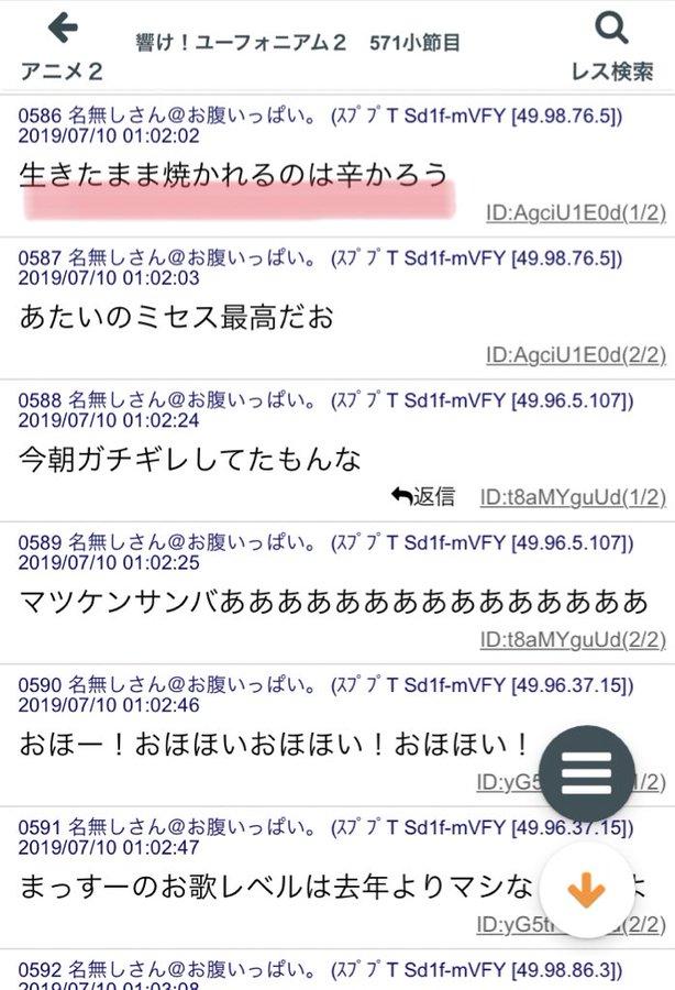 青葉真司 小説
