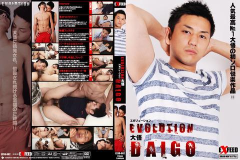 EXSD-002-d