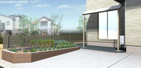 パース3_ブロック積み~家庭菜園スペース