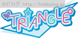 TRIANGLE_logo_R