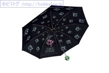 B_zaku_umbrella_A