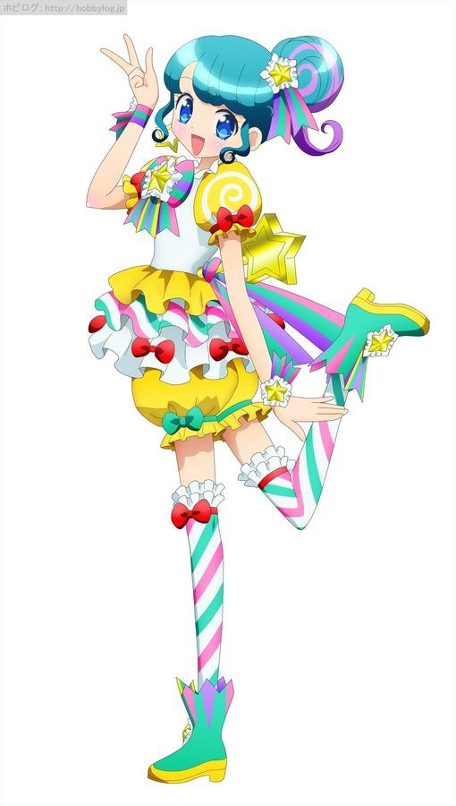 PINON_anime_R