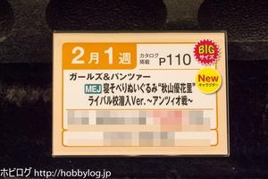 BQ5X0661