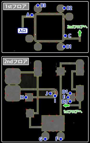 ドロイド工場(老朽化した) MAP