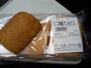 ミニ味噌パン