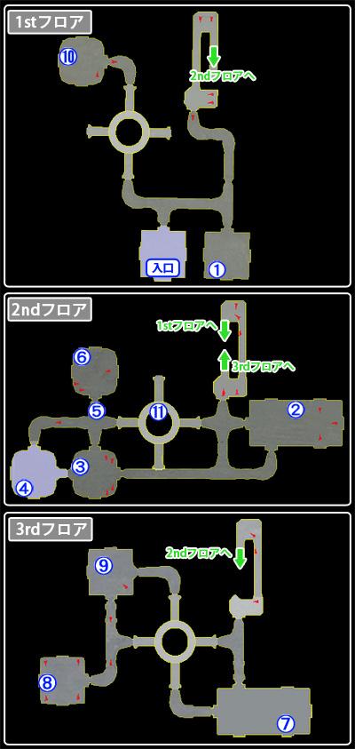 旧共和国施設 MAP